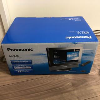 パナソニック(Panasonic)の Panasonic マルチメディアプレイヤー 9V(ポータブルプレーヤー)