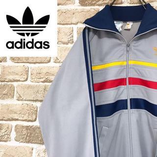 アディダス(adidas)の【アディダス70-80s】ベンテックス社製 フランス製 ロゴ トラックジャケット(ジャージ)