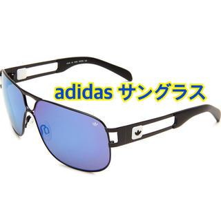 アディダス(adidas)のAdidas Conductor Hi black-shiny(サングラス/メガネ)