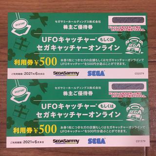セガ(SEGA)のセガサミー 株主優待券 1000円分(その他)