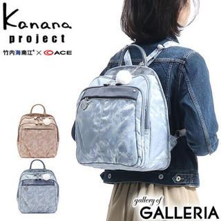 カナナプロジェクト(Kanana project)のカナナプロジェクト Lサイズ オアシス柄 新品未使用(リュック/バックパック)