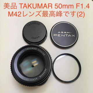 ペンタックス(PENTAX)の美品 M42 SMC TAKUMAR 50/1.4 タクマー PENTAX(2)(レンズ(単焦点))