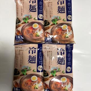 韓国の味 冷麺4袋(麺類)
