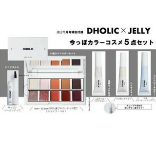 dholic - 新品♡DHOLIC