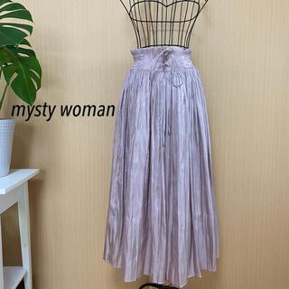 ミスティウーマン(mysty woman)の◆美品◆ mysty woman  プリーツスカート(ロングスカート)