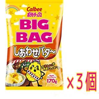 カルビー - しあわせバター BIGBAG 3個セット カルビー ポテチ