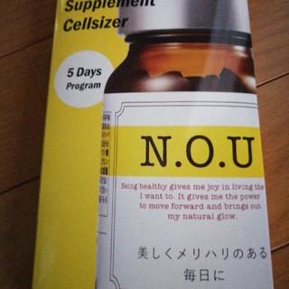 シセイドウ(SHISEIDO (資生堂))の資生堂 N.O.U セルサイザー ダイエット サプリ 10日分(その他)