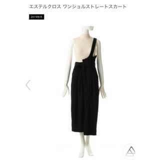 エンフォルド(ENFOLD)の美品 ENFOLD 19AW  エステルクロスワンショル スカート(ロングスカート)