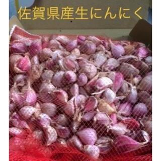 にんにく1kg 佐賀県産 ネット入りバラ(野菜)