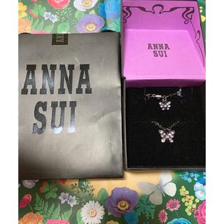 アナスイ(ANNA SUI)の【新品未使用】アナスイ🦋 ネックレス&ブレスレット(ネックレス)