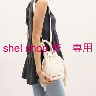 アリシアスタン(ALEXIA STAM)のSide Fringe Draw String Bag(ショルダーバッグ)