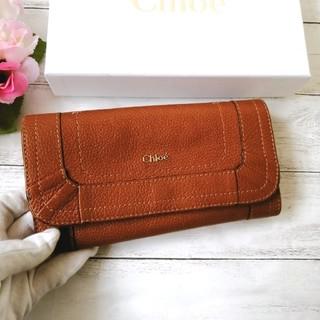 クロエ(Chloe)の美品♥クロエ♥Chloe♥長財布♥財布✨ブラウン♥ 285(財布)
