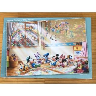 Disney - 【新品/未開封】【送料無料】1000ピース パズル お陽さまからの贈りもの