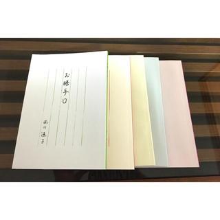 お勝手口 西川通子 エッセイ 5冊セット
