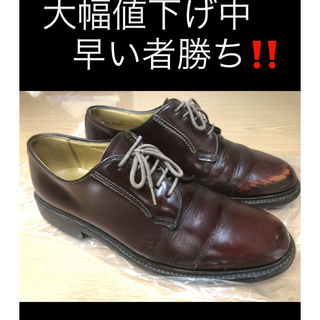REGAL - リーガル紳士靴 ゴム底