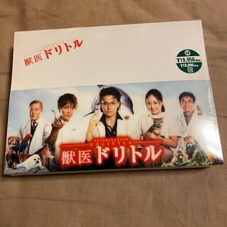 獣医ドリトル ドラマ DVDBOX 新品未開封(TVドラマ)