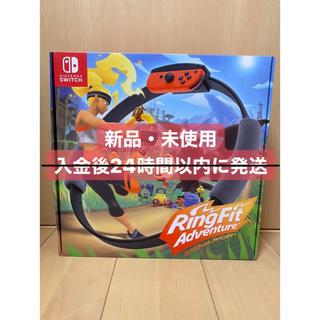 ニンテンドースイッチ(Nintendo Switch)のニンテンドースイッチ Switch リングフィットアドベンチャー ソフトなし(家庭用ゲームソフト)