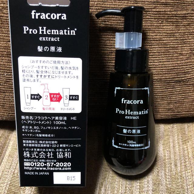 プロヘマチン 原液 フラコラ