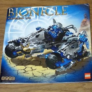 レゴ(Lego)の日本未発売 レゴ『カクシウムV3』バイオニクル(SF/ファンタジー/ホラー)