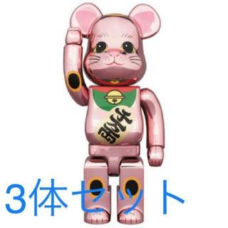 メディコムトイ(MEDICOM TOY)のBE@RBRICK 招き猫 桃金メッキ 400%× 3(その他)