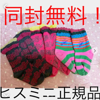 ヒステリックミニ(HYSTERIC MINI)のヒスミニ❤ソックス❤靴下❤セット❤子供❤ベビー❤幼稚園❤708090❤正規品(靴下/タイツ)