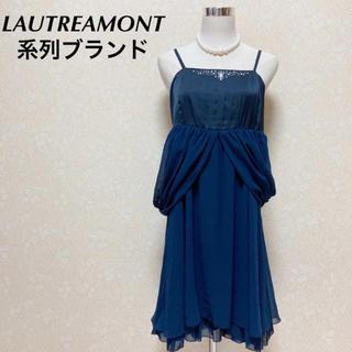 ロートレアモン(LAUTREAMONT)のドレープが素敵☆ロートレアモン系列☆紺色ドレスワンピース(ミディアムドレス)