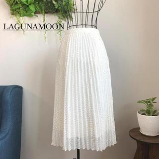 ラグナムーン(LagunaMoon)の【美品】ラグナムーン プリーツスカート(ひざ丈スカート)