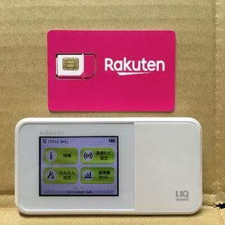 ラクテン(Rakuten)の楽天UN-LIMIT 設定済 SIMフリーWiFiルーター w03 HWD34(スマートフォン本体)