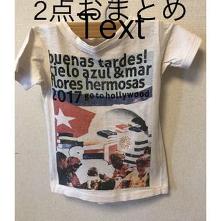ゴートゥーハリウッド(GO TO HOLLYWOOD)のゴートゥハリウッド Tシャツ 100㎝ キナリ(Tシャツ/カットソー)