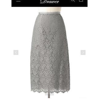 ドゥロワー(Drawer)のドゥロワー レーススカート ☆人気完売商品☆(ひざ丈スカート)