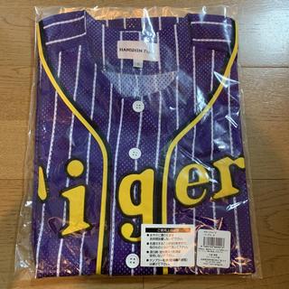 ハンシンタイガース(阪神タイガース)の阪神タイガース カラージャージ パープル(ウェア)