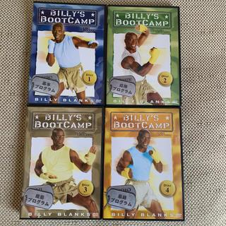 ビリーズブートキャンプ DVD 4枚セット(スポーツ/フィットネス)
