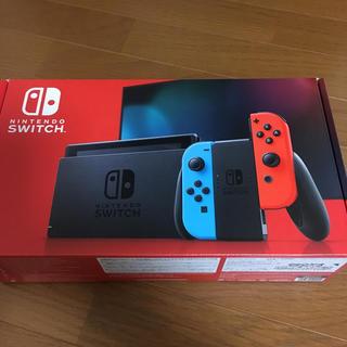 Nintendo Switch ニンテンドースイッチ本体 新品未開封品(家庭用ゲーム機本体)
