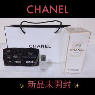シャネル(CHANEL)のCHANEL  No.5 ボディシャンプー&クリーム&ローション(ボディクリーム)