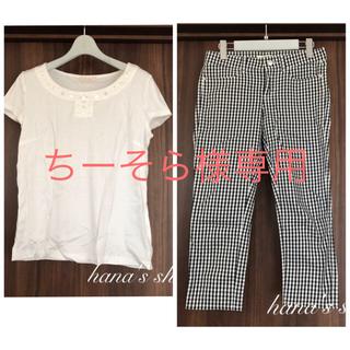 アベニールエトワール(Aveniretoile)の【専用】美品♡Aveniretoile  Tシャツ&パンツセット(セット/コーデ)