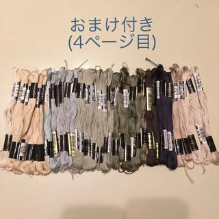 オリンパス(OLYMPUS)の刺繍糸 詰め合わせ37本 おまけ付き(生地/糸)
