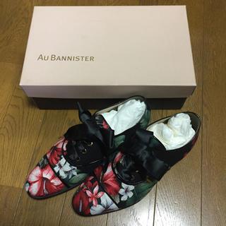 オゥバニスター(AU BANNISTER)の美品 オゥバニスター マニッシュシューズ レースアップシューズ  アバハウス(ローファー/革靴)