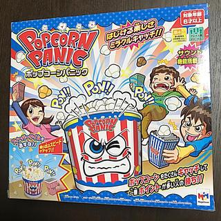 メガハウス(MegaHouse)の【新品】ポップコーンパニック   パティーゲーム(知育玩具)