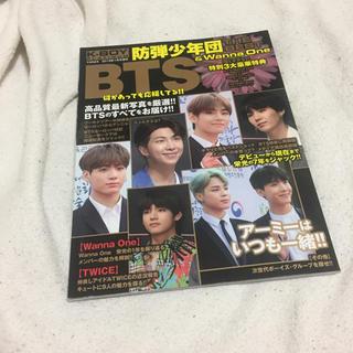 防弾少年団(BTS) - K-BOY PLATINUM(ケイボーイ プラチナム) 2019年 01月号