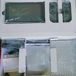 アイフォーン(iPhone)の専用 Switch(家庭用ゲーム機本体)