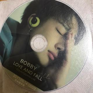 アイコン(iKON)のBobby Love AND fall(ミュージック)
