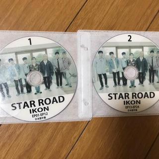 アイコン(iKON)のSTAR road iKON(ミュージック)