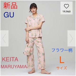 ケイタマルヤマ(KEITA MARUYAMA TOKYO PARIS)の【新品】GU★ケイタマルヤマ★パジャマ(フラワー) ピンク  Lサイズ(パジャマ)