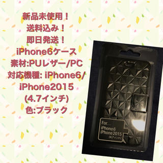 オウルオプティックワーロック(OWL opticwarlock)のiPhone6ケース(iPhoneケース)