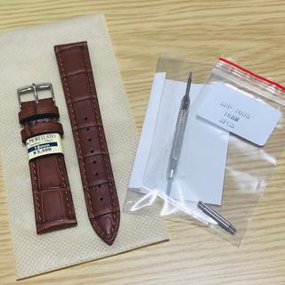 モレラート(MORELLATO)のモレラート製 カーフ(牛革)腕時計ベルト 新品未使用(レザーベルト)