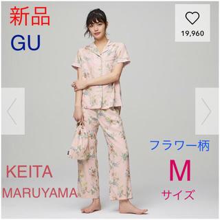 ケイタマルヤマ(KEITA MARUYAMA TOKYO PARIS)の【新品】GU★ケイタマルヤマ★パジャマ(フラワー) ピンク  Mサイズ(パジャマ)