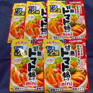カゴメ(KAGOME)の5袋❣️トマト鍋スープ(レトルト食品)
