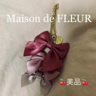 メゾンドフルール(Maison de FLEUR)のPU-GI-さま 専用(チャーム)