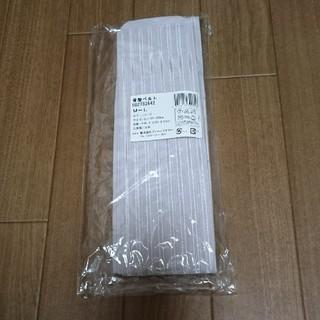 ディーエイチシー(DHC)の骨盤ベルト DHC  レディース M〜L(エクササイズ用品)