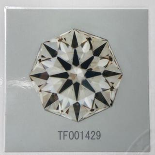 ふっかちゃん様専用❤️0.223ct.ダイヤモンドルース(鑑定書付き)(その他)